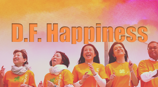 D.F.Happiness