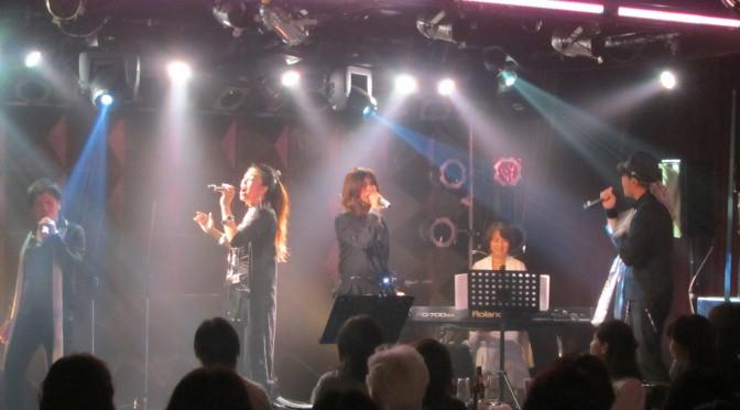 Dream Family Beronica Live
