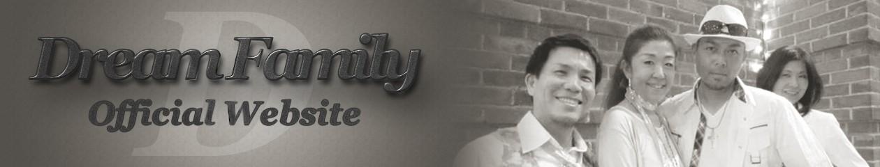 Dream Family |ドリファミ公式サイト