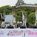 第11回わかやまマジカルミュージックツアー57