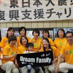 東日本大震災復興支援チャリティイベント20