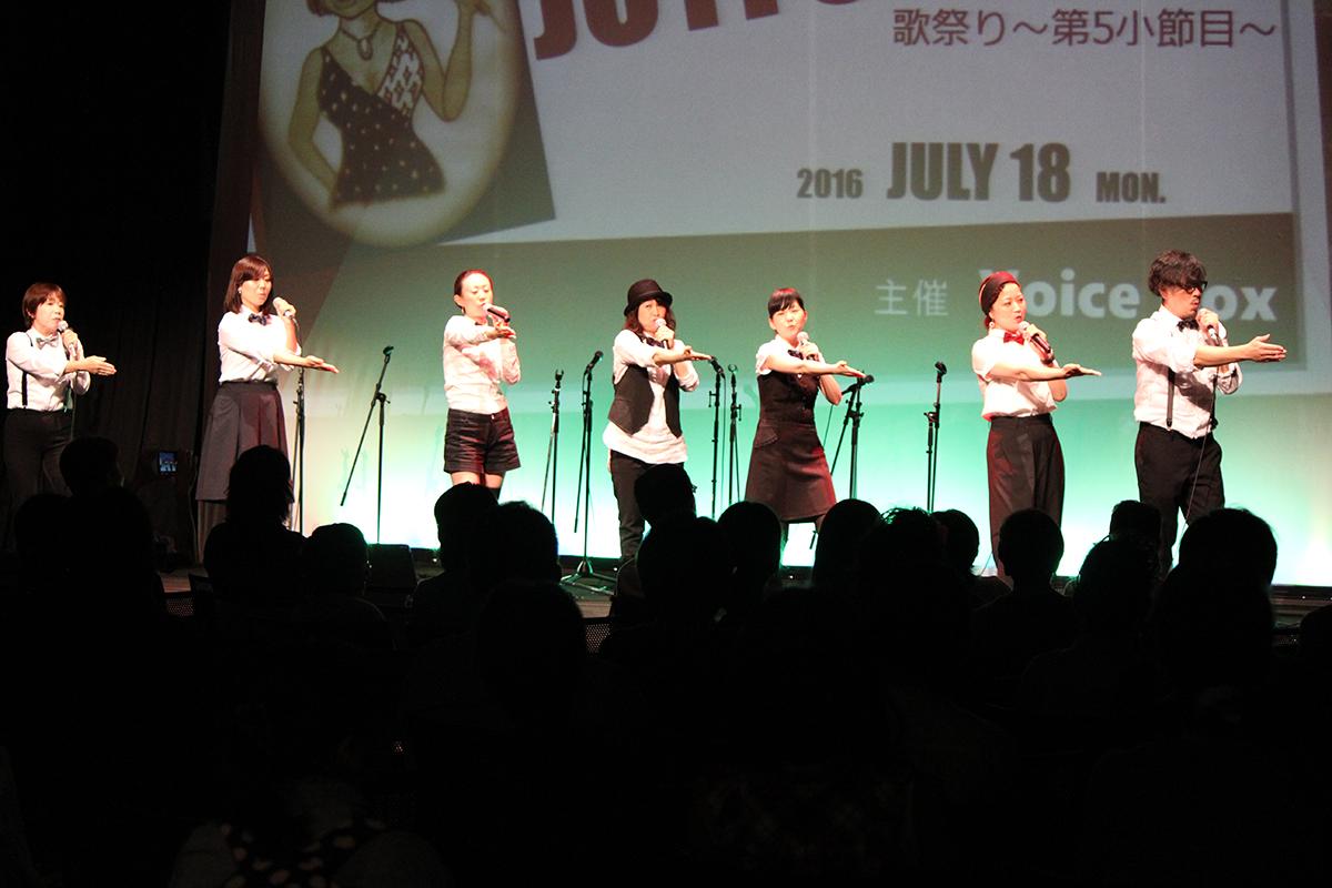 JOYFUL NOW 歌祭り〜第5小節目〜/Butterfly