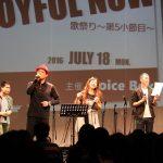 JOYFUL NOW 歌祭り〜第5小節目〜結果発表♪