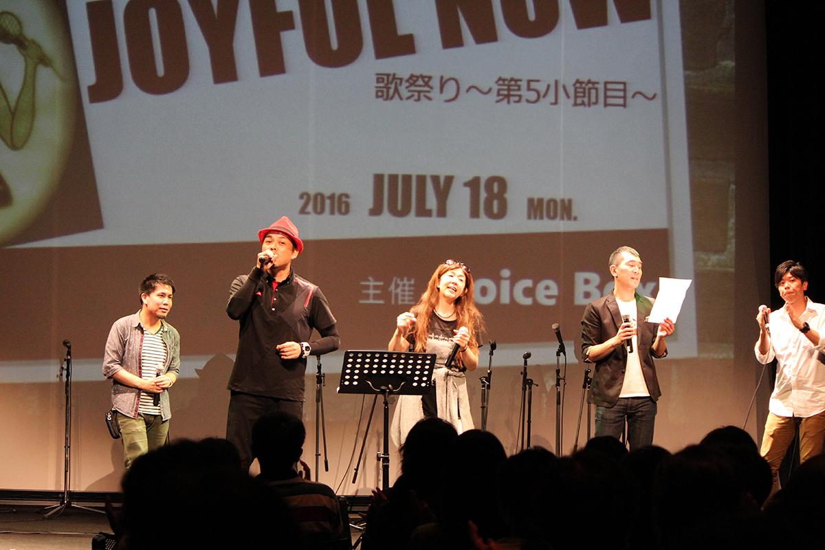 JOYFUL NOW 歌祭り〜第5小節目/わんぱくウォリアーズ