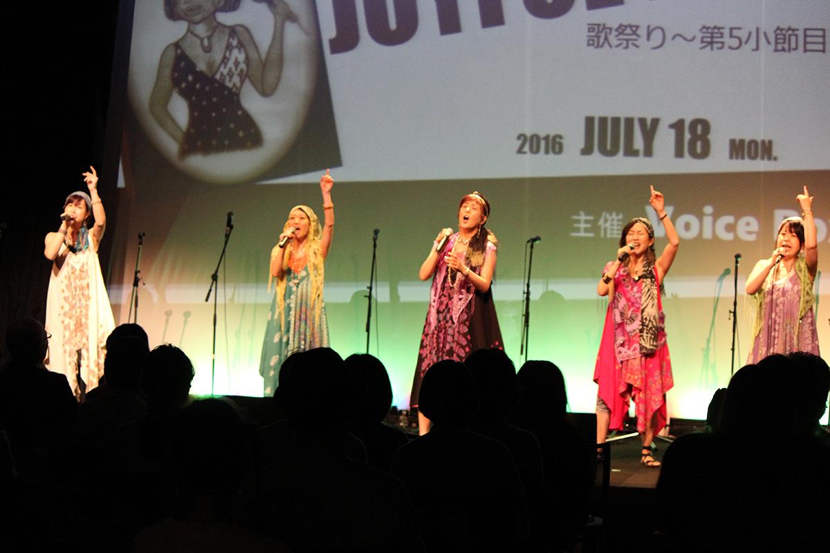 JOYFUL NOW 歌祭り〜第5小節目〜/m.y.s.h