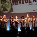 JOYFUL NOW 歌祭り〜第6小節目〜結果発表♪
