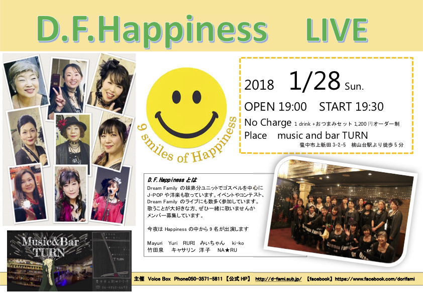 DFHappiness LIVE