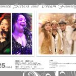Dynamite Sisters and Dream Family Live