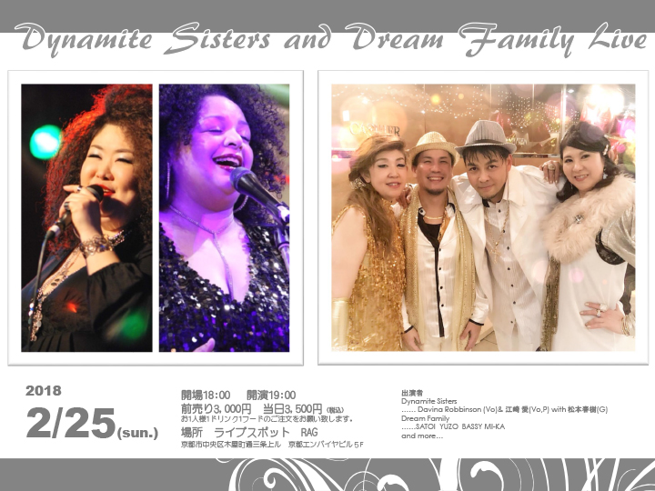Dynamite-Sisters-and-Dream-Family-Live