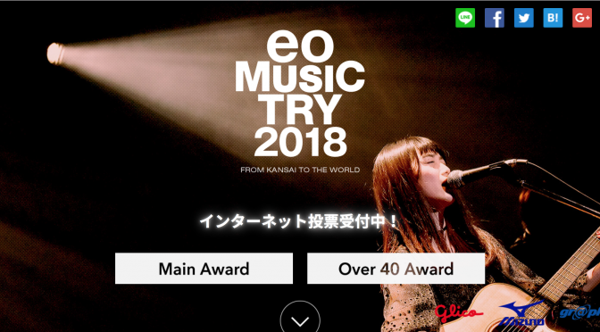 eo music try