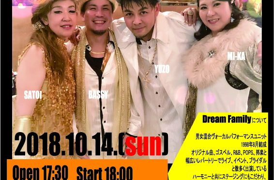 10月14日 Dream Family LIVE at WAKAYAMA