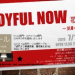 "<span class=""title"">JOYFUL NOW 歌祭り〜第8小節目〜</span>"